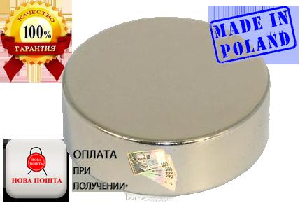 poland-magnitos_01